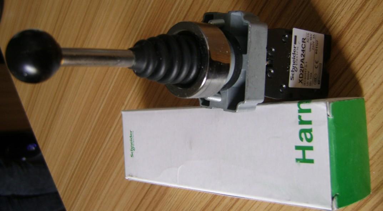 主令开关是指按照预定程序转换控制电路接线的主令