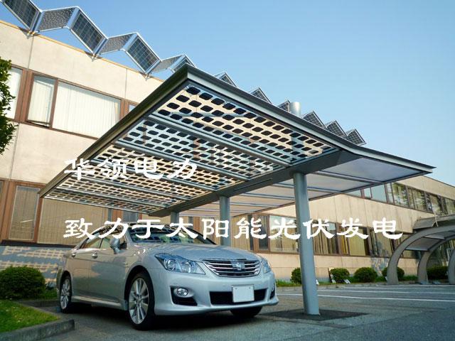 太阳发电|太阳能发电|太阳能光伏发电