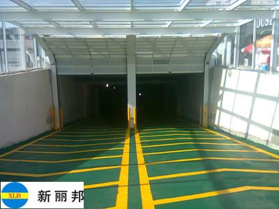 地下车库防滑坡道图片