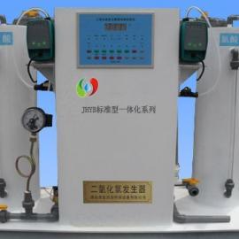 襄樊电解二氧化氯发生器质量第一生产第二