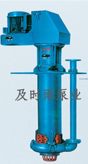 产品展示 渣浆泵 液下渣浆泵 >> sp,spr液下渣浆泵  液下渣浆泵的结构