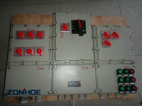 户外防爆照明配电箱 bxm防爆照明箱