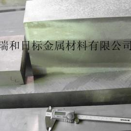 瑞和日标AZ91D镁合金/AZ91D镁合金板供应商