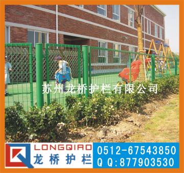 幼儿园钢丝网护栏/幼儿园钢丝网围栏/厂家直销/品质保证