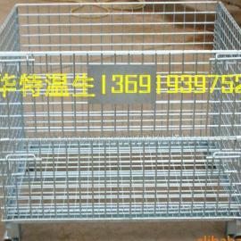 东莞折叠式移动仓库笼,标准仓库铁笼,美固笼,蝴蝶笼