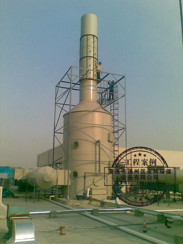 气处理设备 洗涤塔高效