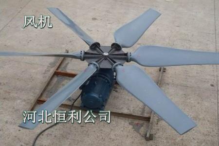 飞机空调冷却原理图