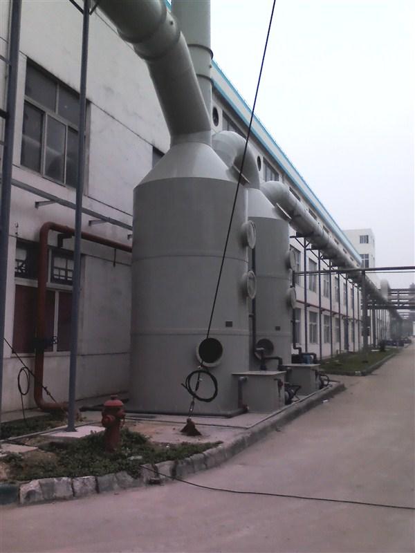 废气洗涤塔-吉林辽源废气处理-辽源工业废气处理