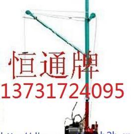 折叠式吊运机恒通小吊机家用小型吊机建筑小型吊运机