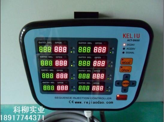 热流道增压泵-热流道增压泵-热流道模具电磁阀