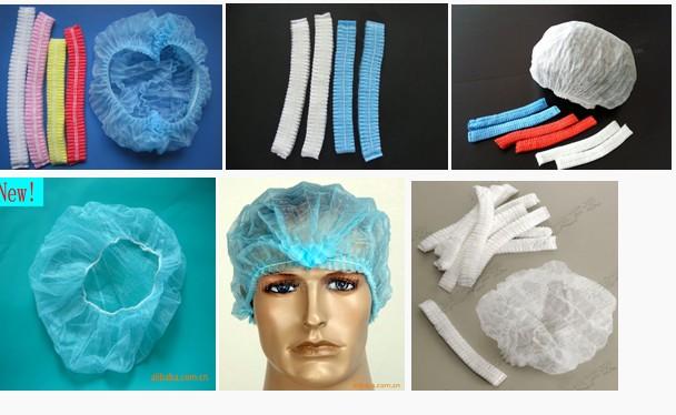 本机主要是制作条形防尘帽的一体化机型(别称:毛毛虫帽),由于条形帽采用柔软舒适优质的丙纶无纺布,有不刺激皮肤,佩戴舒服等优点,被广泛应用于食品、医疗、家庭及电子行业,本机采用自动化控制,从原料进入---折叠----焊接---切断一次完成,生产尺寸为:18寸/21寸/24寸;本机生产的条形帽具有形状完好,无损坏、无污渍、缝制牢固,无爆口、漏缝的不良现象。