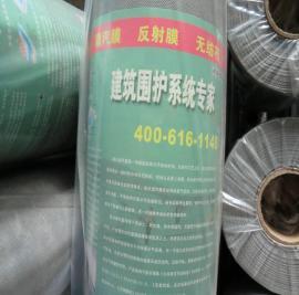 陶板幕墙高密度防水透气膜