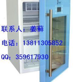 15度-20度冰箱