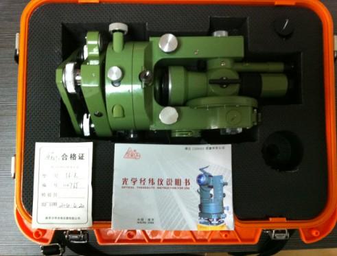 供应南京日华6秒光学经纬仪j6e正向图片;