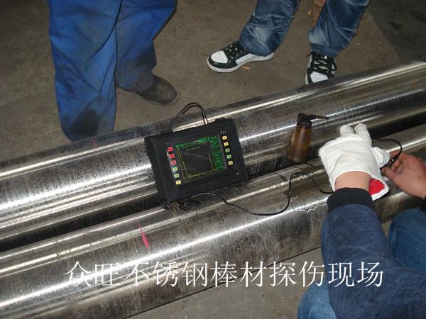 锻件探伤仪,便携探伤仪,锅炉焊缝探伤仪,压力容器探伤仪,钢结构探伤仪
