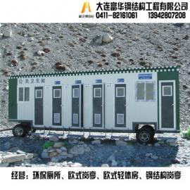 贵州移动厕所,六盘水景区卫生间,安顺智能厕所,全国配送。