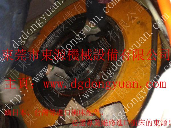 选择东源机械 选择专业 选择***好的进口冲床配件供应商 质量有保证 东源机械设备有限公司主要经营的进口冲床零配件:日本原装TACO双联电阀(线圈单卖)MVS-3504YCG,MVS-3506JYCG,MVS-3510YCG,MVS-3512YCG,ROSS双联电磁阀(线圈单卖)J3573B4654、J3573B5258、J3573B5257、J3573D5005、J3573B4640、J3573B4602、J3573A4735、J3573A4893,J3573A8161,J3573B7163,ROSS单