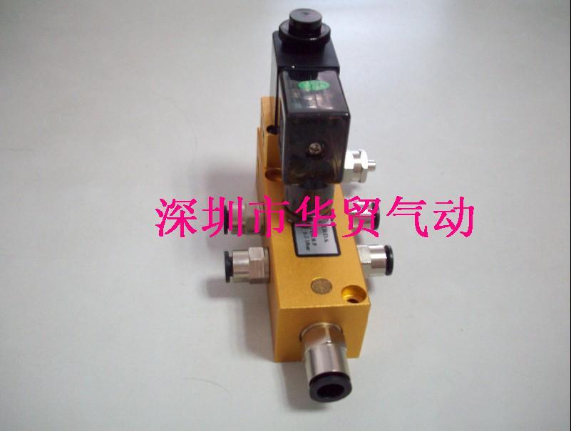 设计定做气阀,特殊电磁阀,气路分配器图片