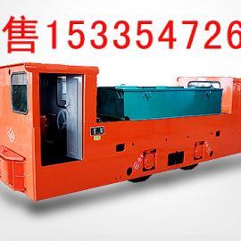 CTL12/6.7.9G蓄电池电机车优质供应商