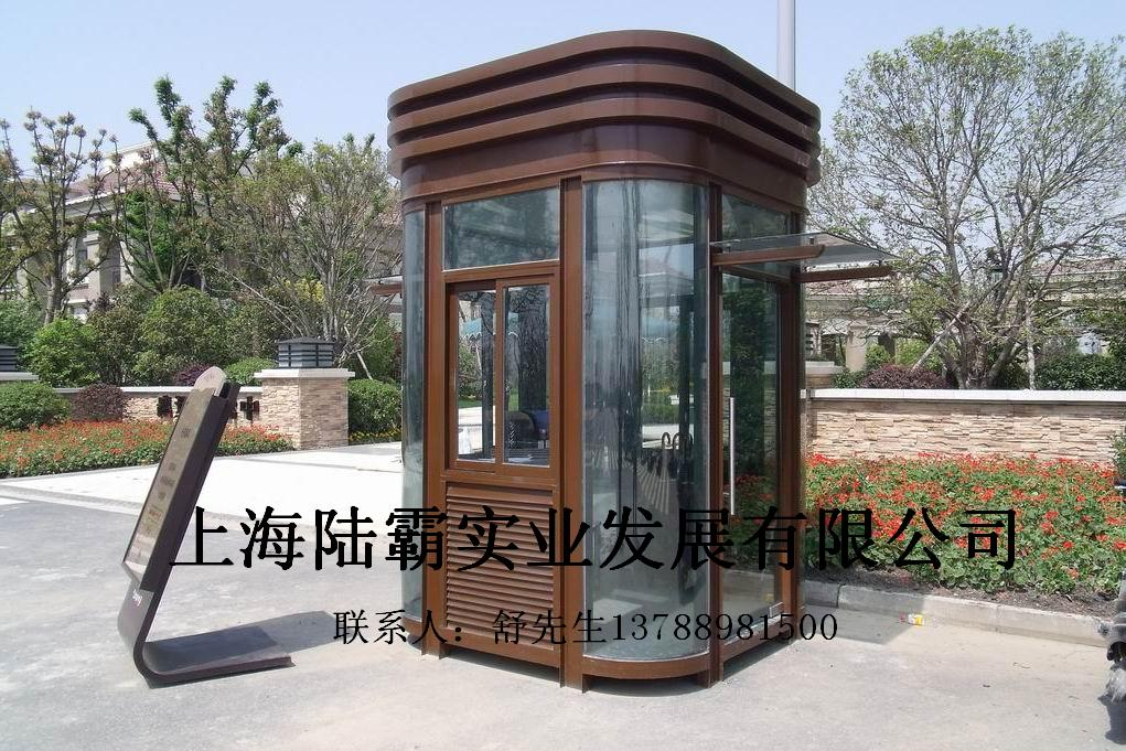 不锈钢岗亭,钢结构岗亭,金属雕花板岗亭,pvc挂板岗亭,铝塑板岗亭,玻璃