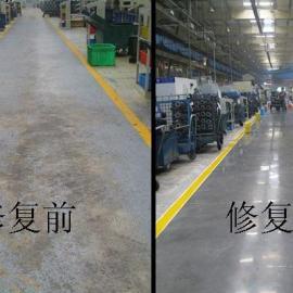 天津西卡超耐磨密封固化剂地坪