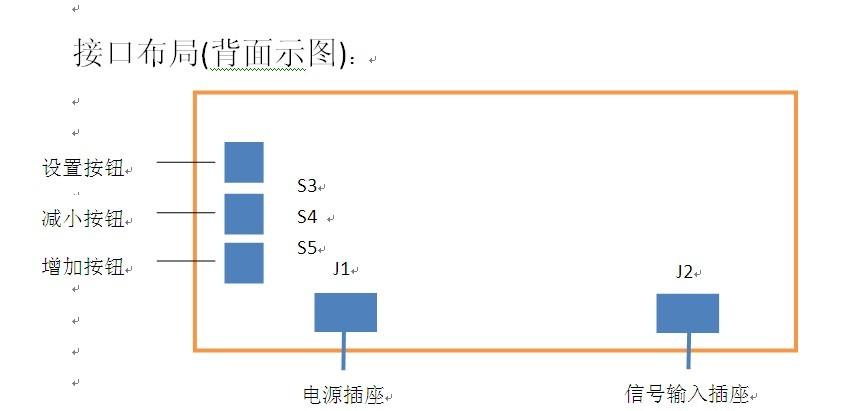 同时输出正负5v和12v的电路设计图