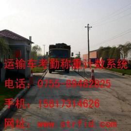 自卸车运输计数系统