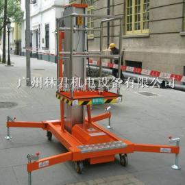 深圳高空升降机 深圳铝合金10米12米双人升降机
