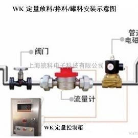 反��釜定量加水控制器