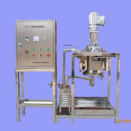 实验室(大学、科学院所、公司实验室)超声波中药提取机