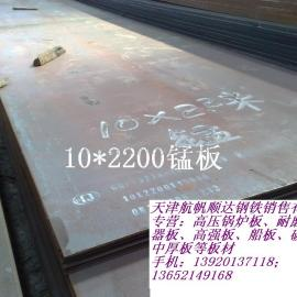 40CrNi钢板**山东合金钢板价格