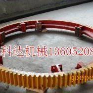 专业加工滚筒烘干机大齿轮滚圈(轮带)托轮等配件
