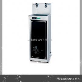 电开水器 冰热型电开水器 全自动不锈钢开水器