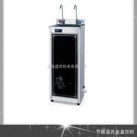 供应上海不锈钢直饮水机
