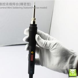 电烙铁|精密型|密码控温|LCD光显|防静电