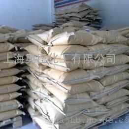 日本三井进口特种纸造纸用高分子分散剂R200