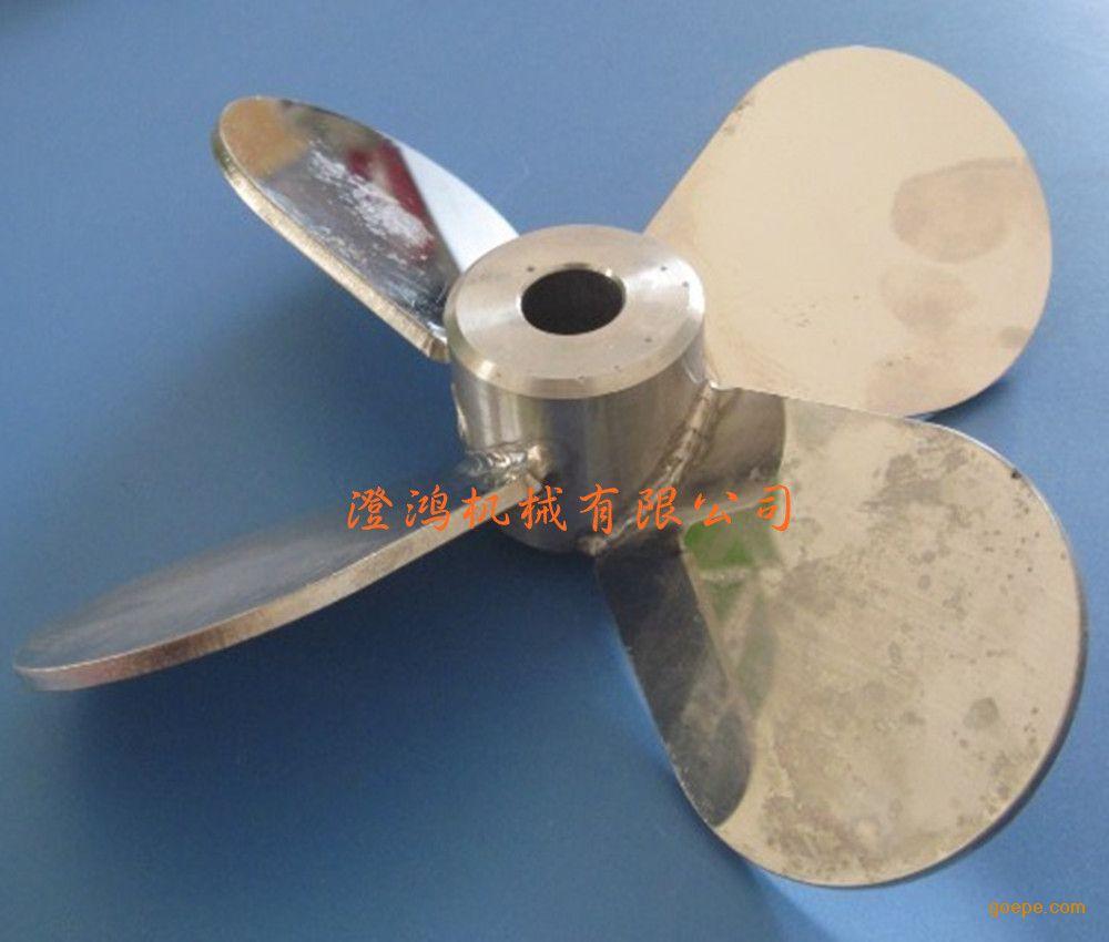 不锈钢三叶片/搅拌叶浆/叶轮/搅拌机配件/分散盘图片