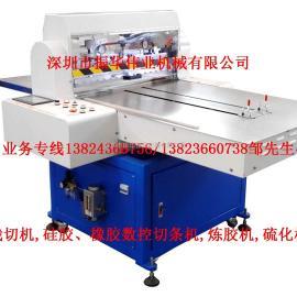 800跳切机硅橡板数控裁切机硅橡数控切条机