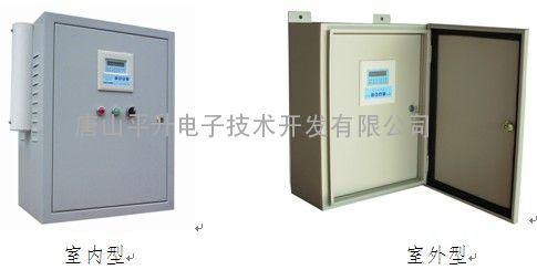 水泵无线远程控制系统
