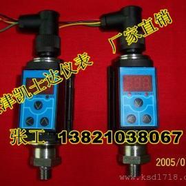 FPC-400-B-25-000压力继电器