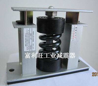 深圳弹簧减震器供应商
