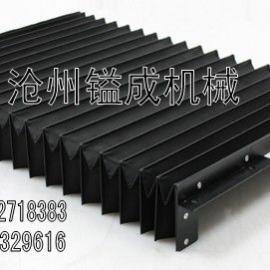六盘水机床防护罩|风琴式防尘罩【镒成】