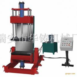 ZJ430重力浇铸机、重力浇铸机、铜铝不锈钢浇铸机