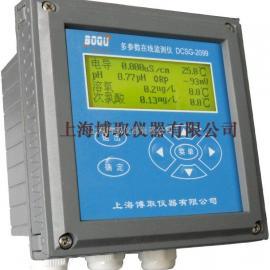 工业在线多参数水质分析仪