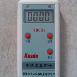 K0601智能�底治�河�,�子�毫τ�K0601