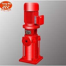 XBD-DL立式多级消防泵,多级立式消防泵,消火栓增压泵