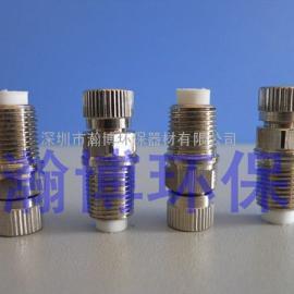 HB2004黄铜镀铬精细雾化喷嘴,高压雾化喷头