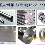 哈氏NS333合金,上海NS333锻件