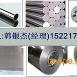生产Inconel601管,因科镍601板材