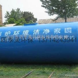 深圳污水处理设备--成品化粪池